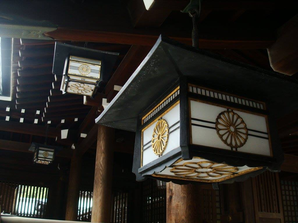 Crónicas de un diseñador: Diseño japonés arquitectura