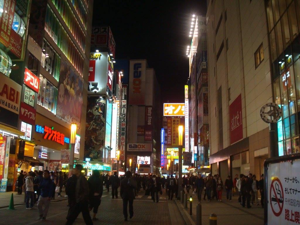 Diseño grafico en japon tokio
