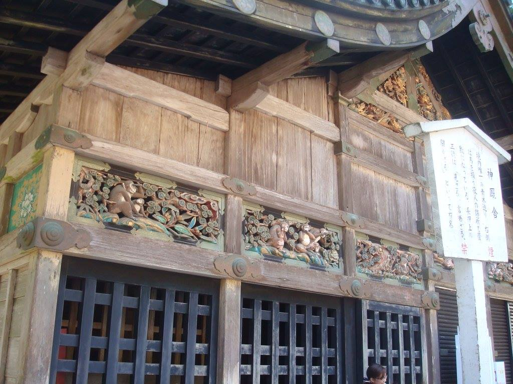 Crónicas de un diseñador: Diseño japonés nikko